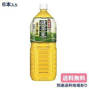 アサヒ 健茶王 香ばし緑茶 2L x 6本 2ケース以上送料無料|als-inc