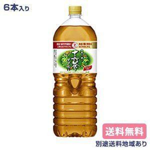 アサヒ 食事と一緒に十六茶W(ダブル) 2L x 6本 送料無料|als-inc