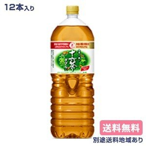 アサヒ 食事と一緒に十六茶W(ダブル) 2ケースセット 2L x 6本 x 2ケース 送料無料|als-inc