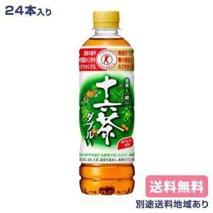 アサヒ 食事と一緒に 十六茶W (ダブル) 500ml x 24本 送料無料 トクホ 特定保健用食品|als-inc