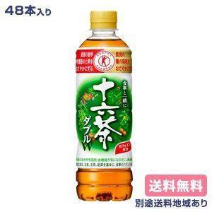 アサヒ 食事と一緒に 十六茶W (ダブル) 2ケースセット ...