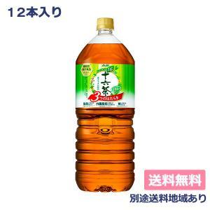 アサヒ からだ十六茶 2L x 6本 x 2ケース 送料無料 機能性表示食品|als-inc