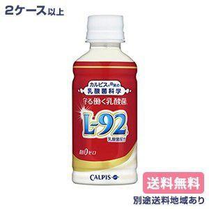 カルピス 守る働く乳酸菌 L-92乳酸菌配合 200ml x 24本 2ケース以上送料無料...
