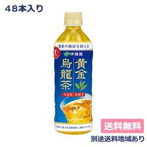 伊藤園 黄金烏龍茶 特定保健用食品 トクホ 500ml x ...