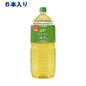トクホ 特定保健用食品 カテキン緑茶 2つの働き 伊藤園 1.5L x 8本 送料無料 1500ml