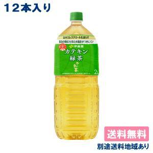 伊藤園 2つの働き カテキン緑茶 特定保健用食品 トクホ 1.5L x 8本 x 2ケース 送料無料|als-inc
