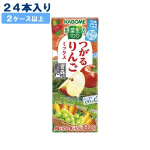カゴメ 野菜生活100 青森りんごミックス 195ml x 24本 2ケース以上送料無料 別途送料地域あり|als-inc