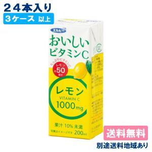 エルビー Cレモン 200ml x 24本 3ケース以上送料無料 別途送料地域あり|als-inc