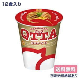 マルちゃん QTTA SHO-YU(しょう油)ラーメン 73g x 12個 送料無料 別途送料地域あり|als-inc