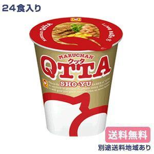 マルちゃん QTTA SHO-YU(しょう油)ラーメン 73g x 12個 x 2ケース 送料無料 別途送料地域あり|als-inc