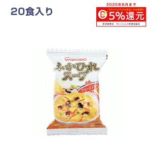 スープ  和光堂 ふかひれスープ 6g x 20食 2ケース以上送料無料 別途送料地域あり|als-inc