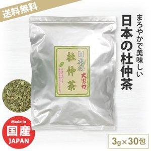 杜仲茶 国産 日本の杜仲茶(3g×60包)[y]|als