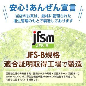 サラシア茶 30包【DM便送料無料】|als|04