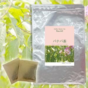 バナバ茶 30包【DM便送料無料】|als