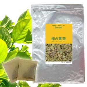 柿の葉茶 30包【DM便送料無料】|als
