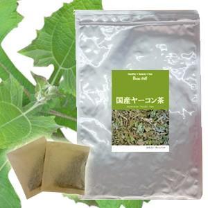 国産ヤーコン茶 30包【DM便送料無料】|als