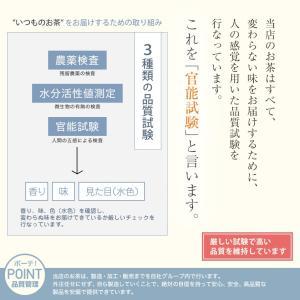 国産明日葉茶 30包【DM便送料無料】|als|02