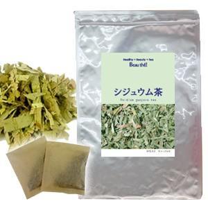 シジュウム茶 30包【DM便送料無料】|als