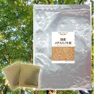 国産メグスリノ木茶 30包【DM便送料無料】|als