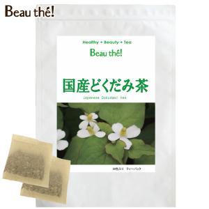国産どくだみ茶 30包【DM便送料無料】|als