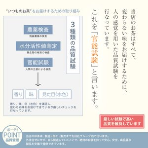 国産はと麦茶 30包【DM便送料無料】|als|02