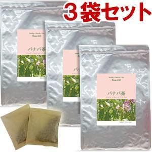 バナバ茶 3袋セット(30包)【送料無料】|als