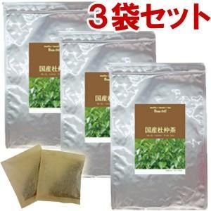 国産杜仲茶 3袋セット(30包)【送料無料】|als
