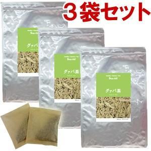 グァバ茶 3袋セット(30包)【送料無料】|als