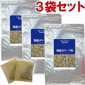 国産オリーブ茶 3袋セット 30包【DM便送料無料】|als