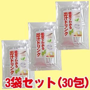 国産 味覚でわかる出汁ドリンク 3袋セット [ 40g( 4g×10包)×3袋 ]( 鰹節粉末、煮干...