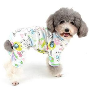 Zunea 犬 つなぎ パジャマ 春夏 ロンパース 小型犬 洋服 おしゃれ かわいい ねずみ柄 ドッ...