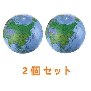 【Big Hashi 】ビーチボール地球儀 2 個セット 世界地図 知力育て&お洒落なおもちゃ 英語...