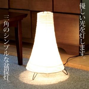 盆提灯 三角型 和紙 岐阜県 職人 デザイン ライト 照明 仏具 日本製 美しい 送料無料 ALTAR アルタ|altar
