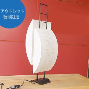 盆提灯 強化和紙 デザイン照明 幅20cm 高さ59cm 和風あんどん 行灯 日本製 手漉き薄葉紙 モダン 日本美 職人 アウトレット セール NOW-10 仏壇 仏具 ALTAR|altar