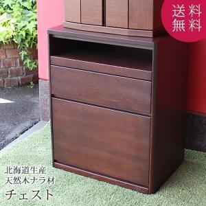 3段チェスト 幅61cm 高さ78cm ポルス 北海道 収納家具 仏壇専用台 仏具  日本製 セール 送料無料 ALTAR  アルタ|altar