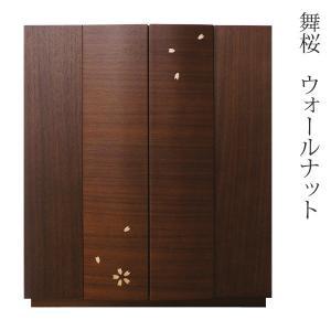 コンパクト仏壇 舞桜 ブラウン色 幅38cm 高さ43cm 天然木 ウォールナット 桜模様 日本製 日本美 ナチュラル LED  送料無料 セール 仏具 ALTAR|altar