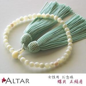 蝶貝 片手念珠 数珠 女性用 念珠 正絹頭付房 仏具 パワーストーン ALTAR アルタ|altar