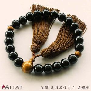 黒檀 虎目石仕立て 片手念珠 数珠 男性用 念珠 正絹頭付房 仏具 ALTAR アルタ|altar