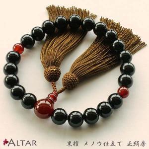 黒檀 メノウ仕立て 片手念珠 数珠 男性用 念珠 正絹頭付房 仏具 ALTAR アルタ|altar