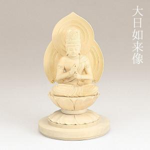 大日如来像 仏像 2寸 柘植 仏具 職人 現代仏具 シンプル 気品 美しい 現代仏壇 八木研 送料無料 ALTAR|altar