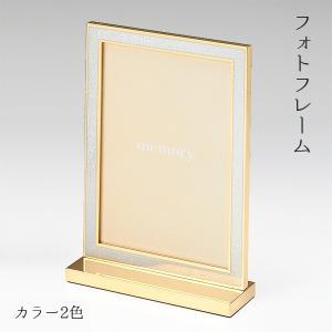 フォトフレーム カラー2色 W105 D35 H150 真鍮 ガラス 写真立て 仏具 職人 美しい 現代仏壇 八木研 送料無料 ALTAR アルタ|altar