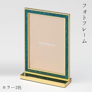 フォトフレーム カラー2色 W105 D35 H150 真鍮 ガラス 金メッキ 写真立て 仏具 職人 シンプル 美しい 現代仏壇 八木研 送料無料 ALTAR アルタ|altar