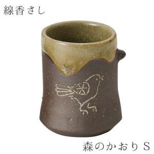 線香さし 森のかおり Sサイズ 陶器 直径35 高さ50 線香立て 高級感 仏具 現代仏壇 木研 送料無料 ALTAR|altar