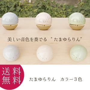 たまゆらリン カラー3色 直径53 高さ53 リン シャンデリア デザイン 仏具 シンプル 現代仏壇 八木研 送料無料 ALTAR|altar