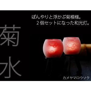 和光灯 菊水 和光灯1対 ティーキャンドル 4個付 蝋燭 ろうそく 進物 贈答品 現代仏壇 モダン 仏壇 仏具 カメヤマローソク ALTAR|altar