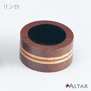 リン台 空 天然木 ウォールナット材 メープル材 花梨 シンプル 寄木 日本製 デザイン クラフト 木のぬくもり 仏具 モダン 送料無料 ALTAR アルタ|altar