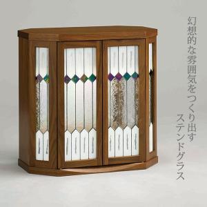 コンパクト仏壇 ブリリオ 幅50cm 高さ50cm ステンドグラス 天然木 LED 職人 日本製 仏具 現代仏壇 モダン仏壇 八木研 セール 送料無料 ALTAR アルタ|altar