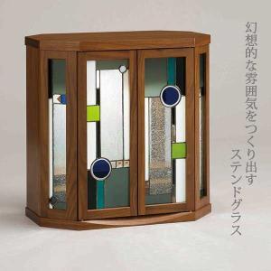 コンパクト仏壇 モデルノ 幅50cm 高さ50cm ステンドグラス 天然木 LED 職人 日本製 仏具 現代仏壇 モダン仏壇 八木研 セール 送料無料 ALTAR アルタ|altar