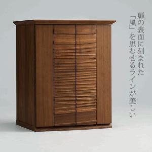 コンパクト仏壇 アマンド 18号 幅42.5cm 高さ53cm 天然木 LED 職人 カンディハウス 日本製 仏具 現代仏壇 八木研 送料無料 ALTAR アルタ|altar