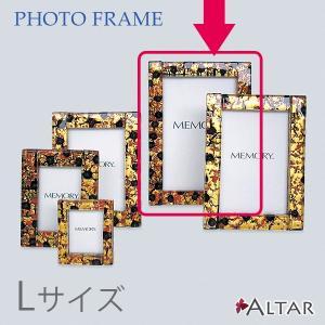フォトフレーム ヴェネツィアン Lサイズ カラー10色 W16 H22 写真立て イタリア製 ヴェネツィアンガラス 金箔 銀箔 職人 モダン 仏具 送料無料 ALTAR アルタ|altar